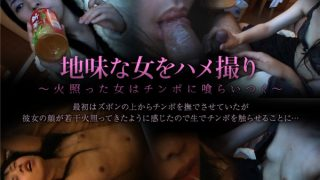 jukujo-club 6629 Jav Uncensored