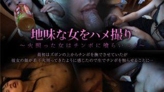 jukujo-club 6629 Jav Uncensored