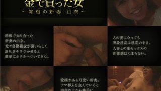 jukujo-club 6639 Jav Uncensored
