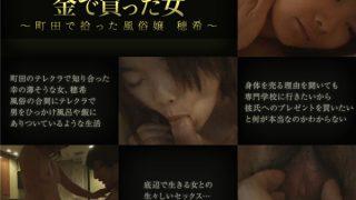 jukujo-club 6643 Jav Uncensored