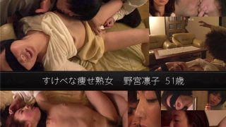 jukujo-club 6647 Jav Uncensored