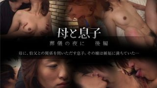 jukujo-club 6651 Jav Uncensored