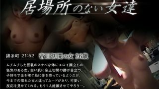 jukujo-club 6658 Jav Uncensored