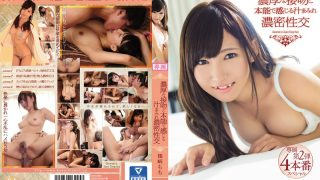 KAWD-778 Shinozaki Momo, Jav Censored