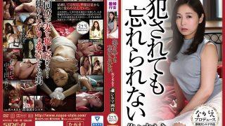 NSPS-545 Sasaki Aki, Jav Censored