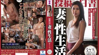 NSPS-547 Hara Chitose, Jav Censored