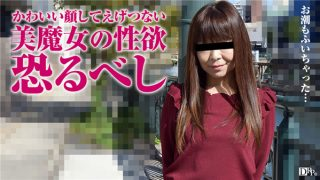 pacopacomama 012017_012 Jav Uncensored