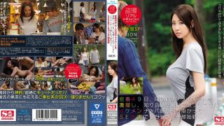 SNIS-824 RION, Jav Censored