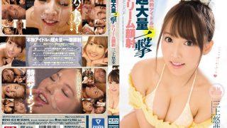 SNIS-825 Mikami Yua, Jav Censored