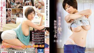 SNIS-828 Okuda Saki, Jav Censored