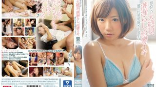 SNIS-835 Tsubasa, Jav Censored