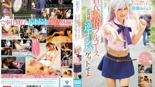 SNIS-836 Momozono Mirai, Jav Censored