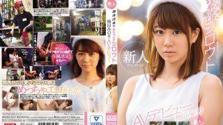 SNIS-837 Umeda Minori, Jav Censored