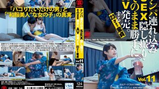 SNTH-011 Jav Censored
