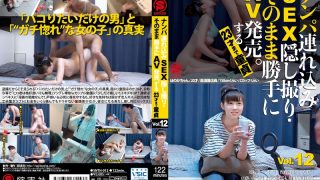 SNTH-012 Jav Censored
