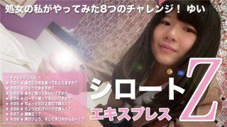 tokyo-hot se008 Jav Uncensored