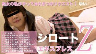 tokyo-hot se011 Jav Uncensored