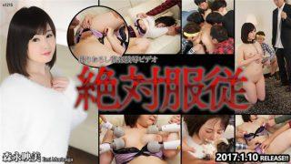 tokyo-hot n1215 Jav Uncensored