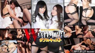 tokyo-hot n1220 Jav Uncensored