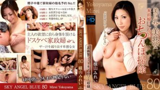 xxx-av 22898 Jav Uncensored