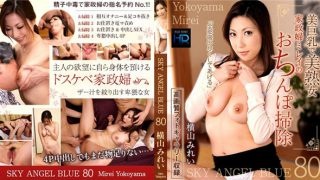 xxx-av 22899 Jav Uncensored