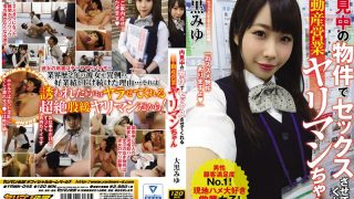YRMN-045 Jav Censored
