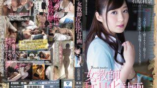ADN-117 Ishihara Rina, Jav Censored
