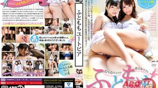 ARM-563 Jav Censored