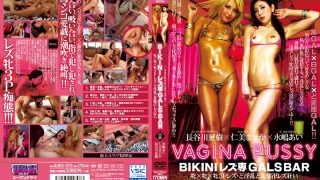AUKS-070 Jav Censored