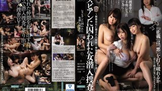 BBAN-116 Jav Censored