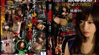 CMF-041 Momose Yuri, Jav Censored