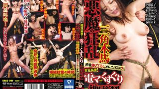 DAKS-001 Jav Censored