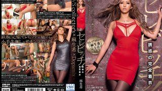 DPMX-010 Aso Nozomi, Jav Censored
