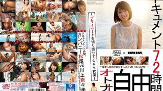DVAJ-205 Kawakami Nanami, Jav Censored