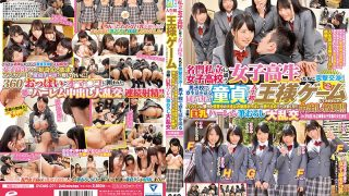 DVDMS-071 Jav Censored