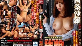 DXMG-037 Saijou Sara, Jav Censored