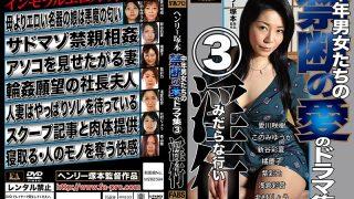 FABS-084 Jav Censored