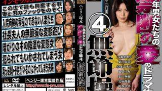 FABS-085 Jav Censored
