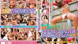 WA-335 Jav Censored