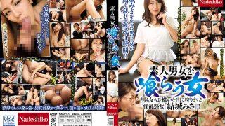 NASS-573 Yuuki Misa, Jav Censored