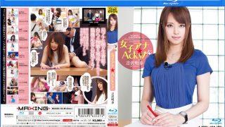 MXBD-185 Yoshizawa Akiho, Jav Censored