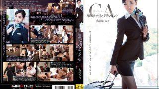 MXGS-719 Mizusawa Nono, Jav Censored