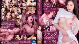 BKKG-019 Sasaki Aki, Jav Censored
