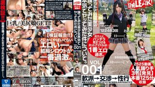 ARLE-011 Jav Censored