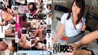 HZGD-026 Imai Mayumi, Jav Censored