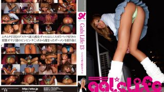 FGAL-013 Jav Censored