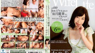 ELEG-010 Kisaragi Reika, Jav Censored