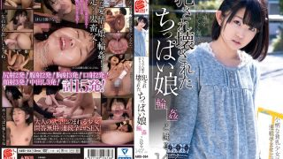 AMBI-064 Asuna Koharu, Jav Censored