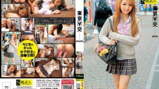 SUPA-124 Momose Sakura, Jav Censored