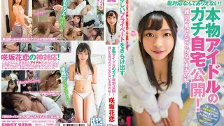 LOVE-333 Sakisaka Karen, Jav Censored